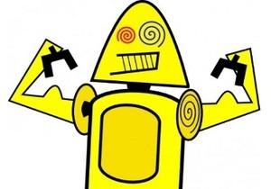 Опубликованы первые изображения логотипа Android