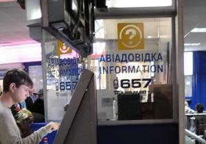 Аэропорт Борисполь не отправляет и не принимает самолеты (обновлено)