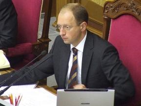Депутаты решили рассмотреть вопрос об отставке Яценюка