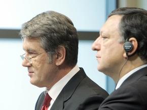 Ющенко выразил надежду, что Украина и ЕС подпишут соглашение об ассоциации
