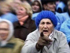 Тимошенко: Акции регионалов провалились