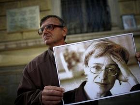 Определена дата начала нового процесса по делу об убийстве Политковской