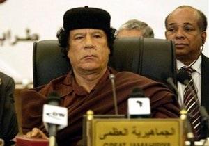 СМИ: Один из крупнейших банков США задолжал Каддафи $1,3 млрд и предлагал ему стать акционером