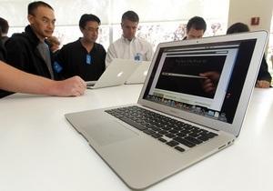 Apple отказалась от производства MacBook Air черного цвета