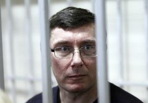 Официально: Луценко будет отбывать наказание в Менской колонии
