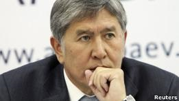 ЦИК Киргизии объявил о победе Атамбаева на выборах