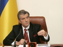 55% украинцев не доверяют Ющенко - опрос