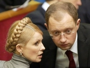 Яценюк и Тимошенко зарегистрировали торговые марки