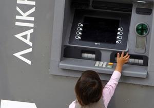 Спасение Кипра обойдется на миллиарды дороже, чем ожидалось