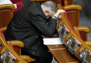 Партия регионов - Рада - депутаты - Девять регионалов попытались доказать, что не являются совместителями