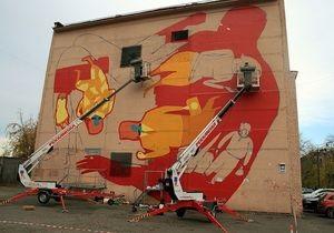 В Киеве появилось граффити на тему аутизма