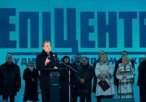 Ющенко открыл крупнейший в Европе строительный гипермаркет