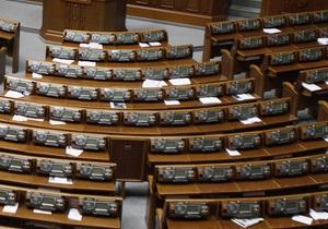 Без блокады: Рада открыла утреннее заседание