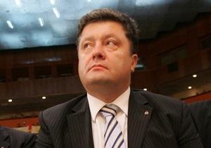 Порошенко отправился  на переговоры с руководством ОАЭ