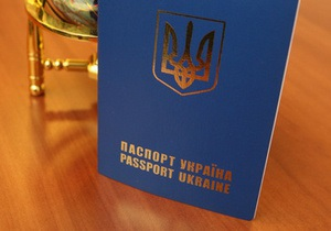 СМИ: Украинцы смогут в Индии получать визы по прилету