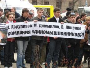 В Симферополе прошел митинг, приуроченный к годовщине поножовщины в Cotton club