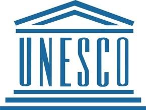 Замглавы МИД РФ отказался от борьбы за пост гендиректора ЮНЕСКО