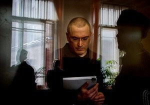 Ходорковский объявил бессрочную голодовку