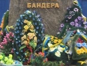 На Прикарпатье похоронили сестру Бандеры