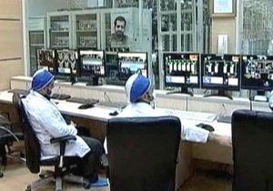 МАГАТЭ ведет переговоры по ядерной программе Ирана