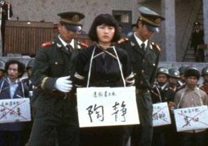 фото казни в корее