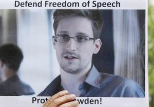 Сноуден хочет встретиться с правозащитниками в Шереметьево