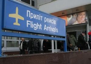 Аэропорт Борисполь из-за проблем с авиасообщением понес убытки на сумму 4,5 млн гривен