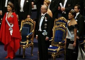 Шведская королевская семья возмущена картиной провокационной художницы