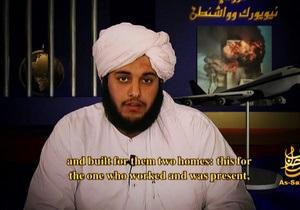 Убит второй человек в  Аль-Каиде на Аравийском полуострове