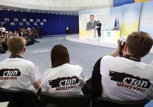 Завтра украинские журналисты придут к Януковичу с петицией