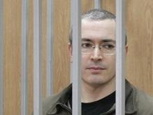 Ходорковский: Первое дело возбудили из жадности, второе - из трусости