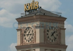 На киевском вокзале сломались башенные часы