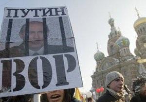 МВД РФ: Около 230 тысяч россиян вышли на акции в субботу