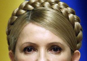 Блок Тимошенко готовится к оппозиционной деятельности