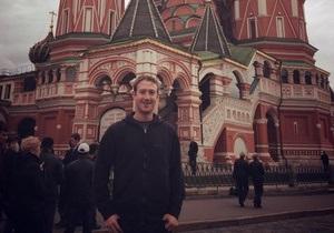 Встреча Медведева с Цукербергом не обошлась без конфузов и критики