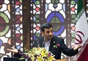 США вводят односторонние санкции против еще 21 иранской компании