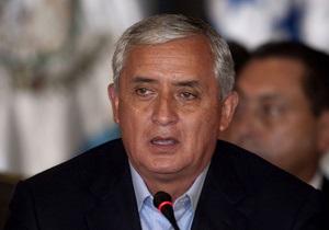 Президент Гватемалы предложил легализовать наркотики