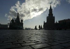 Россия полностью погасила долг СССР перед Лондонским клубом кредиторов