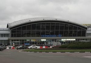 Мэрия намерена определить Киевпастранс автоперевозчиком по маршруту Киев - аэропорт Борисполь