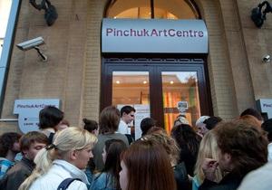 Завтра в PinchukArtCentre открываются четыре новые выставки