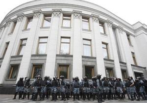 Милиция усилила охрану Верховной Рады