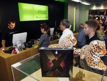 Mac OS Leopard будет работать только с процессорами Intel