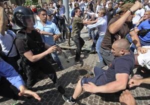 Правозащитники: В Украине нарушаются почти все права человека