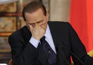 Берлускони счел решение S&P понизить рейтинг Италии политически мотивированным