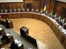 Депутаты упростили процедуру импичмента Президента