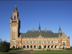 В Гааге возобновился суд над бывшими сербскими офицерами