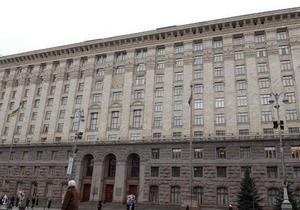Столичные власти выделили Киевстару участок для строительства админцентра