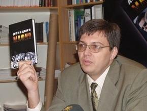 Задержанный автор книги Донецкая мафия Борис Пенчук объявил голодовку