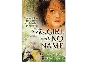 Новости Великобритании - странные новости: Британка написала книгу о том, как ее воспитали обезьяны
