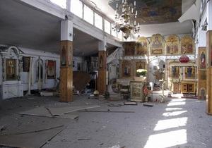 Фотогалерея: Свято место – пусто. В Свято-Покровском храме Запорожья погремел взрыв